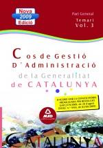 Cos de Gestió D´administració de la Generalitat de Catalunya