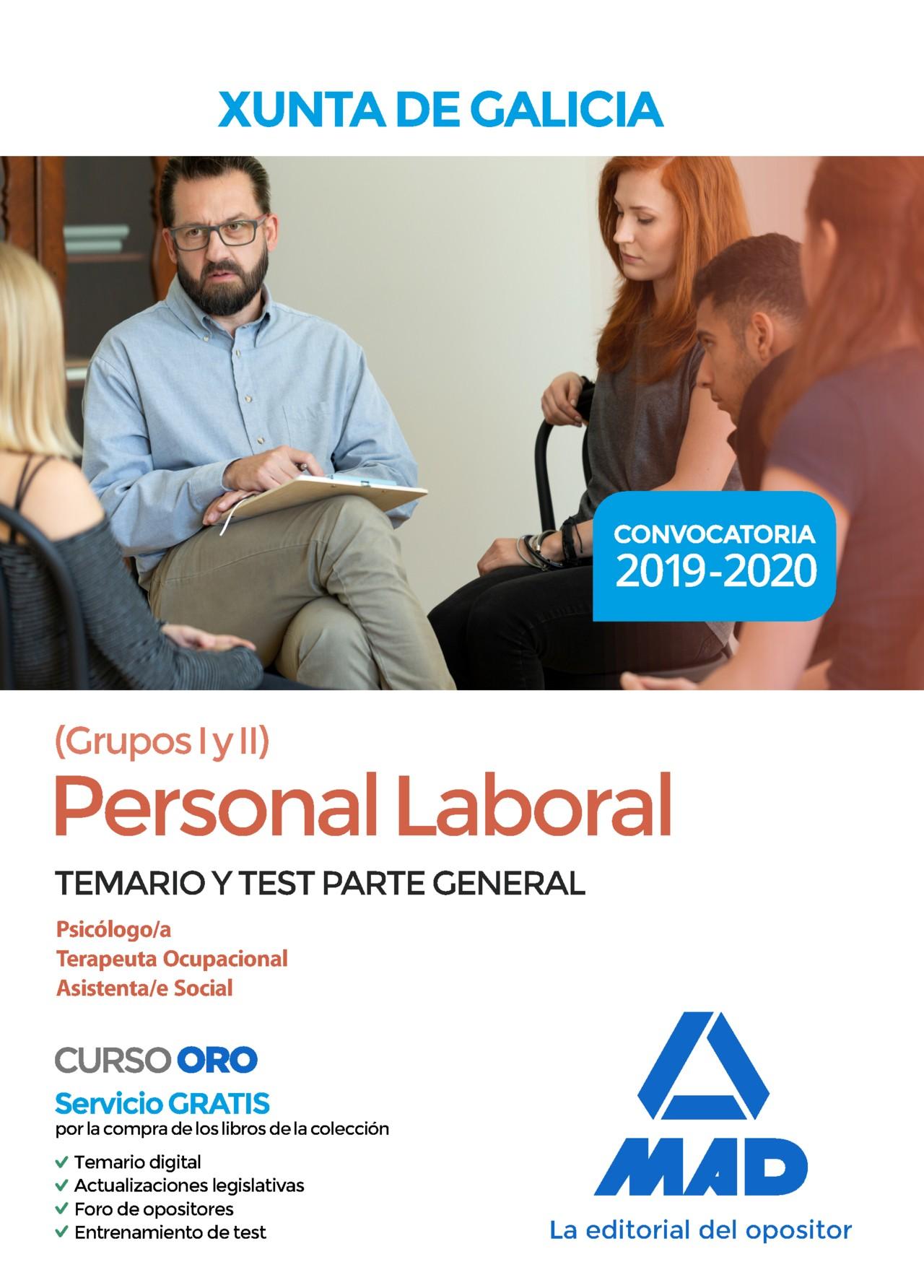 Personal laboral de la Xunta de Galicia (Grupos I y II)